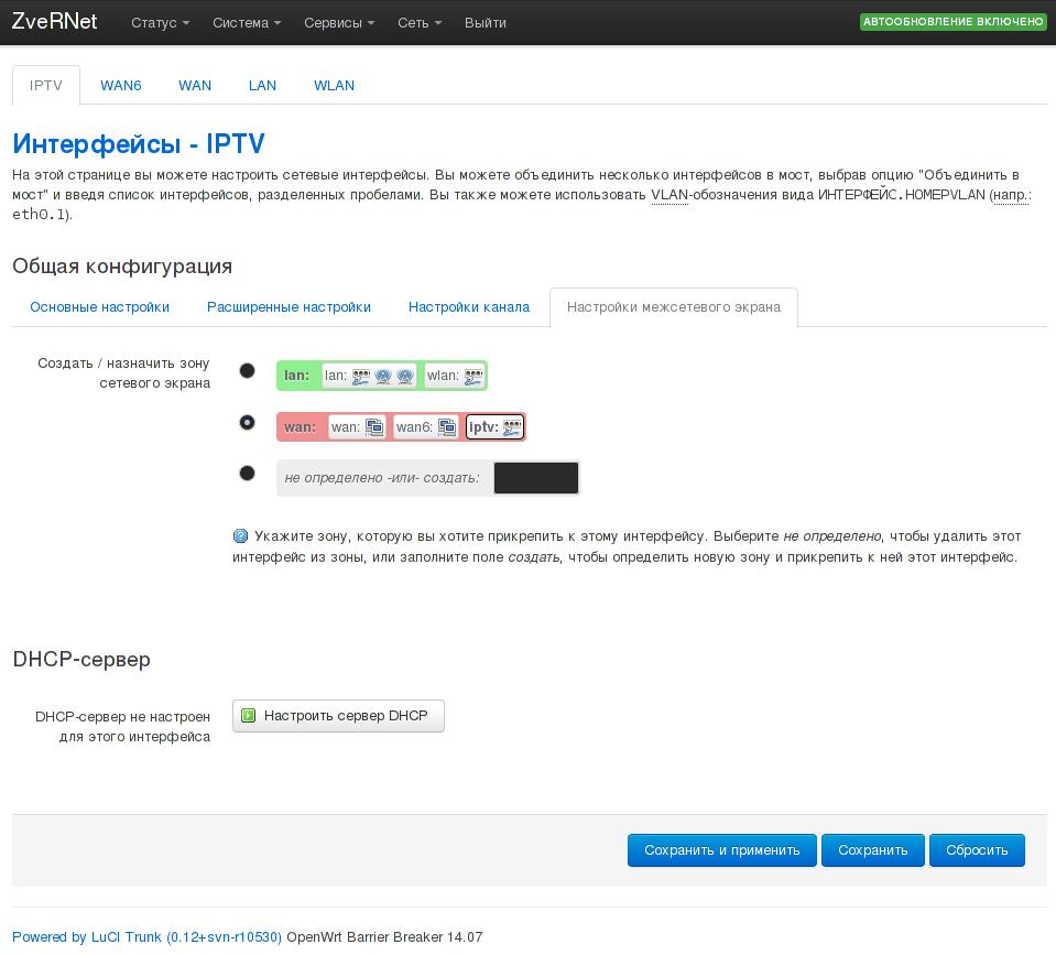 настройка iptv от ростелеком на openwrt | zveronline's blog